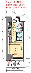 JR山陽本線 兵庫駅 徒歩3分の賃貸マンション 3階1Kの間取り