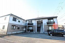 JR東海道本線 鴨宮駅 バス8分 中里下車 徒歩9分の賃貸アパート