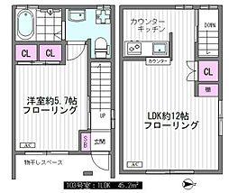 JR中央線 国分寺駅 徒歩7分の賃貸アパート 1階1LDKの間取り