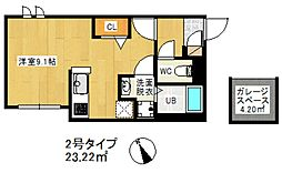 福岡市地下鉄箱崎線 千代県庁口駅 徒歩3分の賃貸アパート 1階ワンルームの間取り
