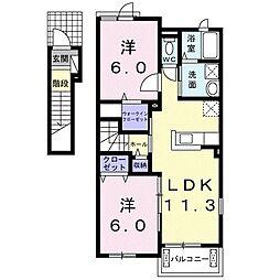 JR鹿児島本線 東福間駅 徒歩7分の賃貸アパート 2階2LDKの間取り