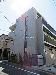 東急東横線 都立大学駅 徒歩8分の賃貸マンション