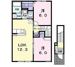 サン ウィローA 2階2LDKの間取り