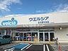 周辺,2LDK,面積57m2,賃料5.8万円,JR東北本線 古河駅 徒歩34分,,茨城県古河市上辺見