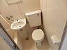 トイレ,1K,面積17.32m2,賃料3.5万円,JR南武線 矢川駅 徒歩11分,JR南武線 西国立駅 徒歩13分,東京都国立市西2丁目