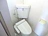 トイレ,2DK,面積35.52m2,賃料9.0万円,JR中央線 国立駅 徒歩3分,,東京都国立市中1丁目
