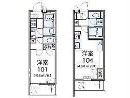 JR中央線 西八王子駅 徒歩12分の賃貸マンション 2階1Kの間取り