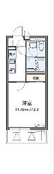 東急田園都市線 二子新地駅 徒歩9分の賃貸マンション 2階1Kの間取り