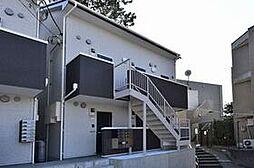 JR南武線 津田山駅 徒歩8分の賃貸アパート