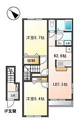 JR五日市線 武蔵五日市駅 バス5分 羽生下車 徒歩1分の賃貸アパート 2階2LDKの間取り