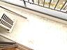 バルコニー,ワンルーム,面積14.14m2,賃料3.5万円,多摩都市モノレール 万願寺駅 徒歩3分,多摩都市モノレール 甲州街道駅 徒歩14分,東京都日野市万願寺4丁目