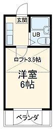 東大宮駅 2.5万円
