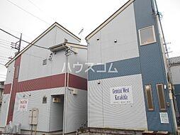 小田急多摩線 唐木田駅 徒歩5分の賃貸アパート
