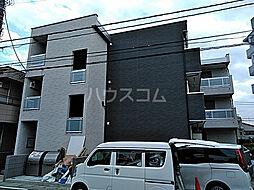 JR南武線 中野島駅 徒歩8分の賃貸マンション