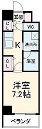 名古屋市営東山線 本山駅 徒歩2分の賃貸マンション 4階1Kの間取り