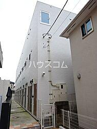 JR京浜東北・根岸線 浦和駅 徒歩7分の賃貸マンション