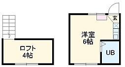 🉐敷金礼金0円!🉐京王線 府中駅 徒歩22分