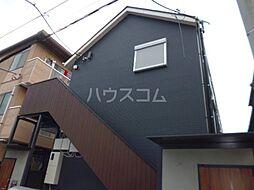 JR京葉線 南船橋駅 徒歩23分の賃貸アパート