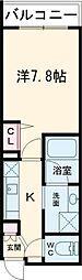 ハーモニーレジデンス品川高輪 4階1Kの間取り