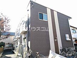 京王線 東府中駅 徒歩9分の賃貸アパート