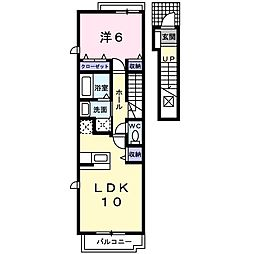 JR東海道本線 小田原駅 徒歩14分の賃貸アパート 2階1LDKの間取り