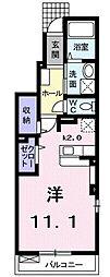 福岡市地下鉄七隈線 七隈駅 徒歩16分の賃貸アパート 1階1Kの間取り