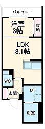 名古屋市営東山線 中村日赤駅 徒歩6分の賃貸マンション 5階1LDKの間取り