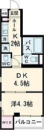 ガーラ・パークヒルズ町田 2階1DKの間取り