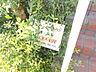 外観,ワンルーム,面積19.5m2,賃料3.7万円,京王線 南平駅 徒歩3分,京王線 平山城址公園駅 徒歩16分,東京都日野市南平7丁目