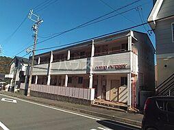 名鉄名古屋本線 藤川駅 徒歩2分の賃貸アパート