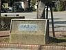周辺,1K,面積20.28m2,賃料5.3万円,JR埼京線 北戸田駅 徒歩17分,,埼玉県さいたま市南区辻7丁目2-17