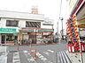 周辺,3DK,面積46.28m2,賃料5.5万円,相鉄本線 瀬谷駅 徒歩17分,,神奈川県横浜市瀬谷区東野