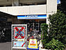 周辺,ワンルーム,面積19.25m2,賃料4.6万円,西武新宿線 新所沢駅 徒歩2分,,埼玉県所沢市松葉町