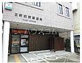 【郵便局】日野...