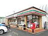 周辺,2DK,面積54.2m2,賃料6.3万円,JR相模線 社家駅 徒歩9分,,神奈川県海老名市社家