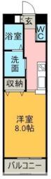 名古屋市営東山線 藤が丘駅 バス15分 竹の山南下車 徒歩3分の賃貸マンション 3階1Kの間取り