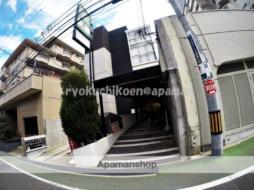 北大阪急行電鉄 緑地公園駅 徒歩2分の賃貸マンション