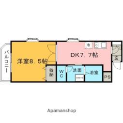 宮の陣駅 4.0万円