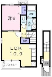 トワ・エ・モア 2階1LDKの間取り